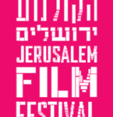 Jerusalem Film Festival Awards to Female Directors!