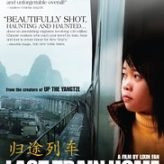 Last Train Home (2009) – Documentary Retroview