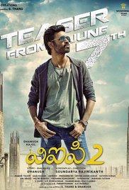 vip2 poster tamil