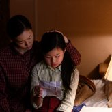 Interview: Producer Christina Oh talks about the making of 'Minari'