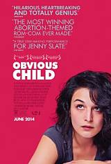 obvious child poster art160