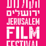 jerusalemfilmfestlogo