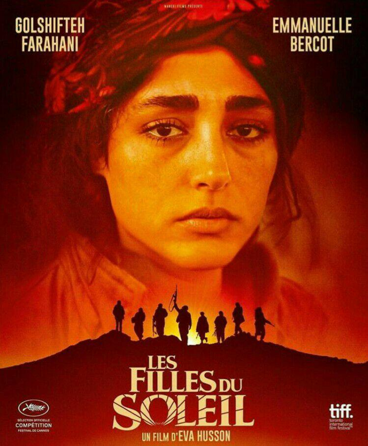 MOVIE OF THE WEEK April 12, 2019: GIRLS OF THE SUN – ALLIANCE OF